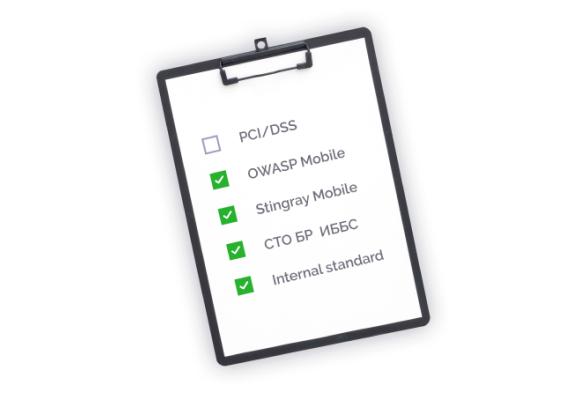 Система Стингрей Проверка на соответствие стандартам безопасности