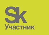 Система_Стингрей_участник_Сколково